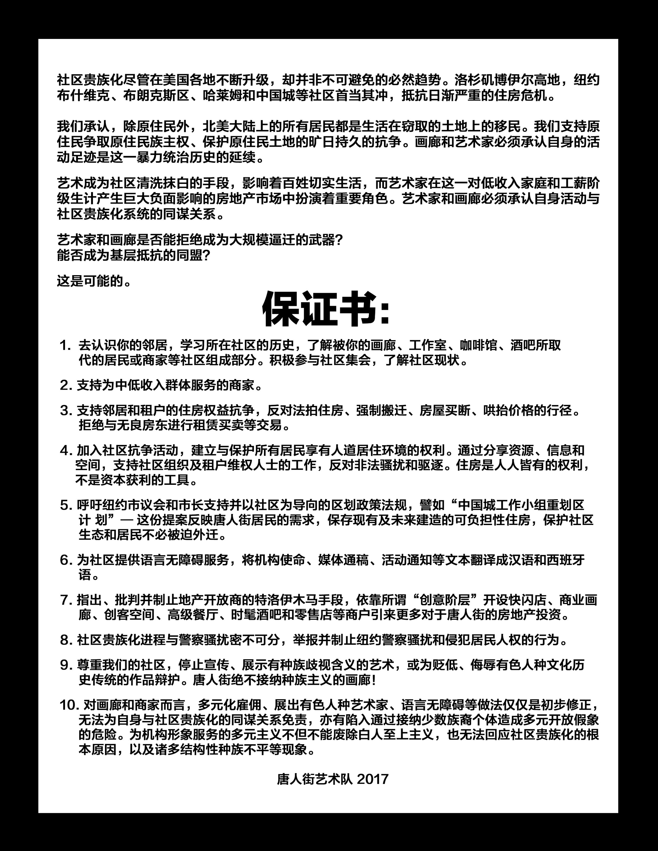 Copy of NewPledge_Chi.jpg