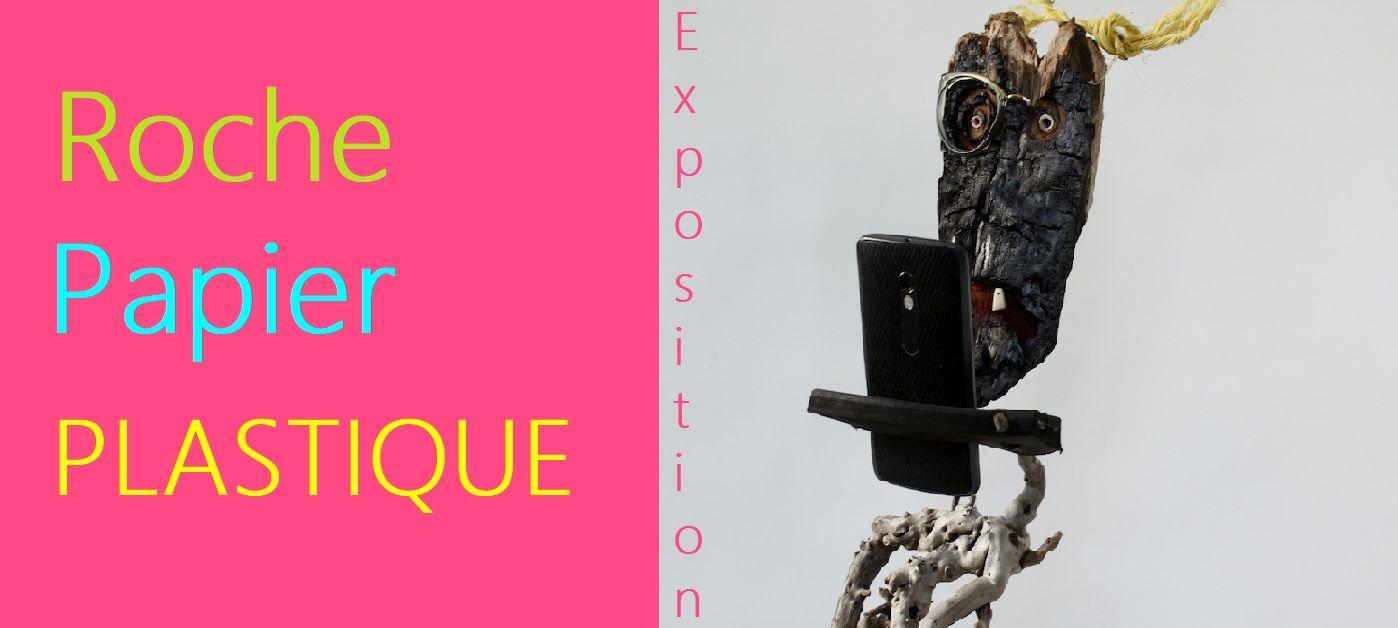 EXPOSITION COLLECTIVE - Vernissage 9 juin 2019 à 13h30 - Espace Culturel du Quartier, St-Nicolas (Lévis) 1450 rue des Pionniers, Lévis QC G7A 4L69 juin au 29 septembre 2019