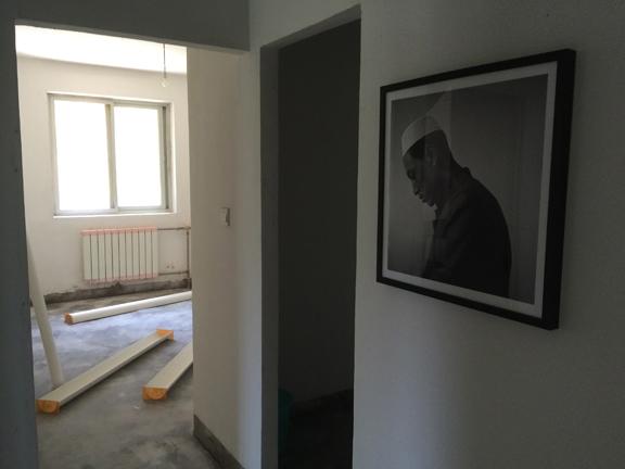 Ming's Studio