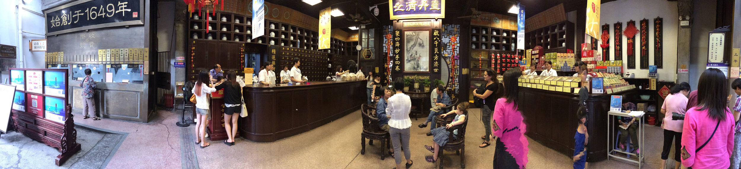 Chinese apothecary est. 1649