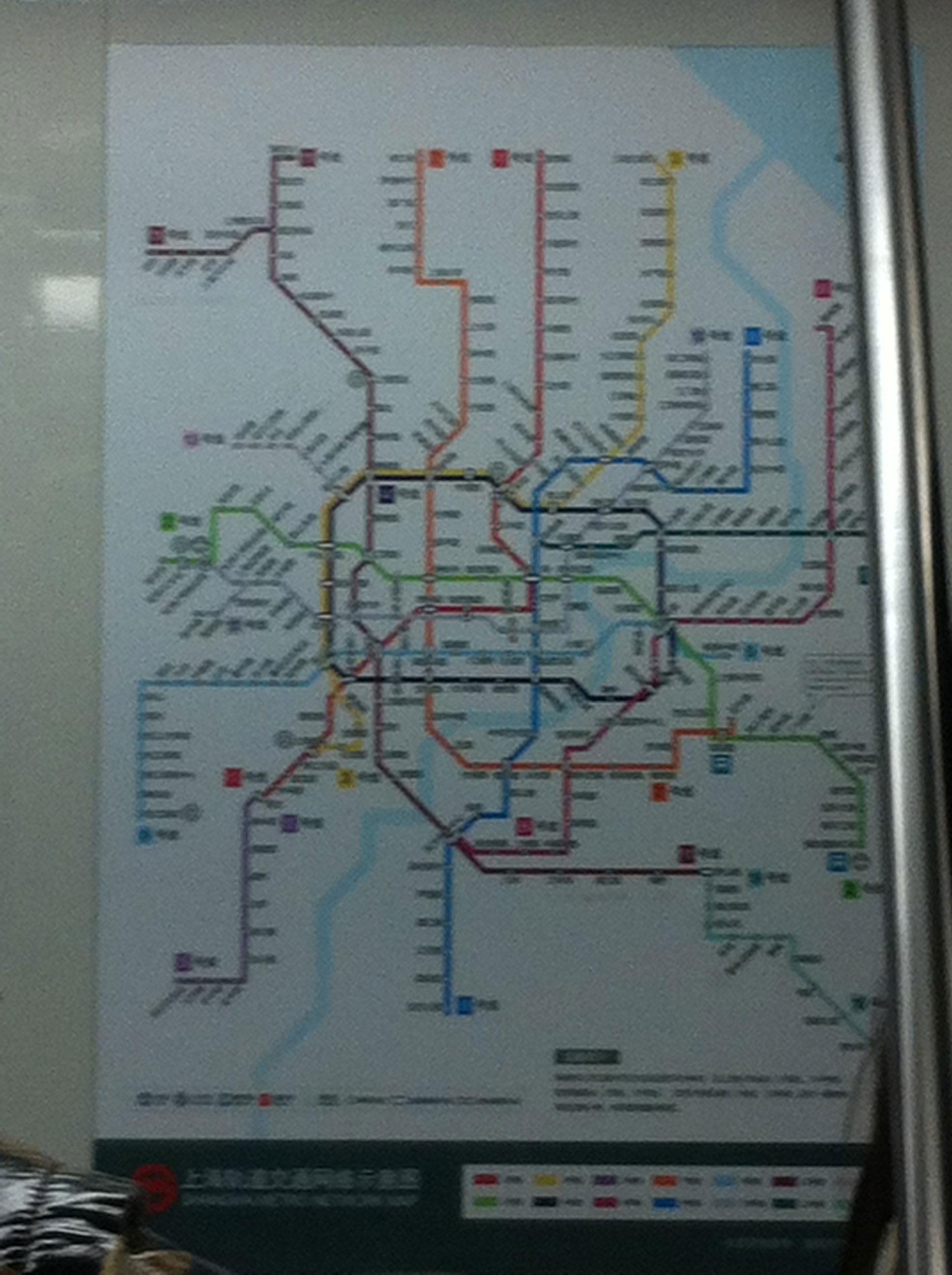 Shanghai Metro System