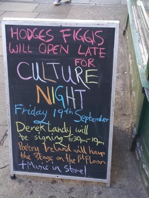 Culture night.JPG