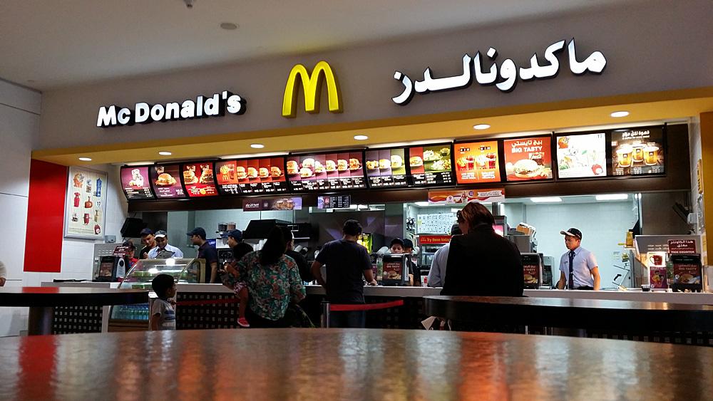 Mc Donald's, Dubai UAE
