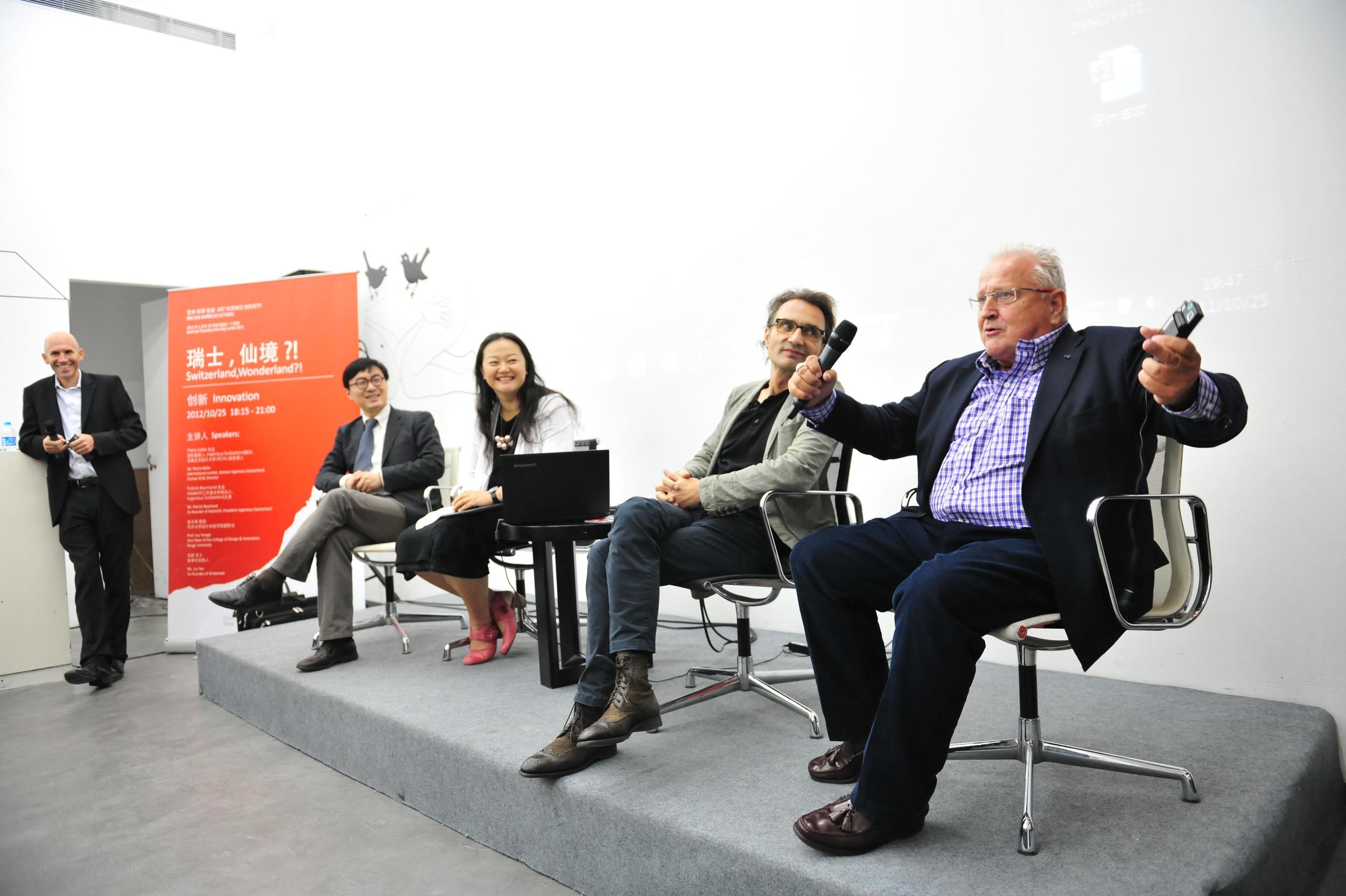 (L-R) Executive Director of swissnex China Pascal Marmier,Vice Dean of the College of Design & InnovationTongji University Prof. Lou Yongqi,Co-founder of XindanweiLiu Yan,Co-founder of AtelierOïPatrick Reymond andFormer ECAL DirectorPierre Keller.