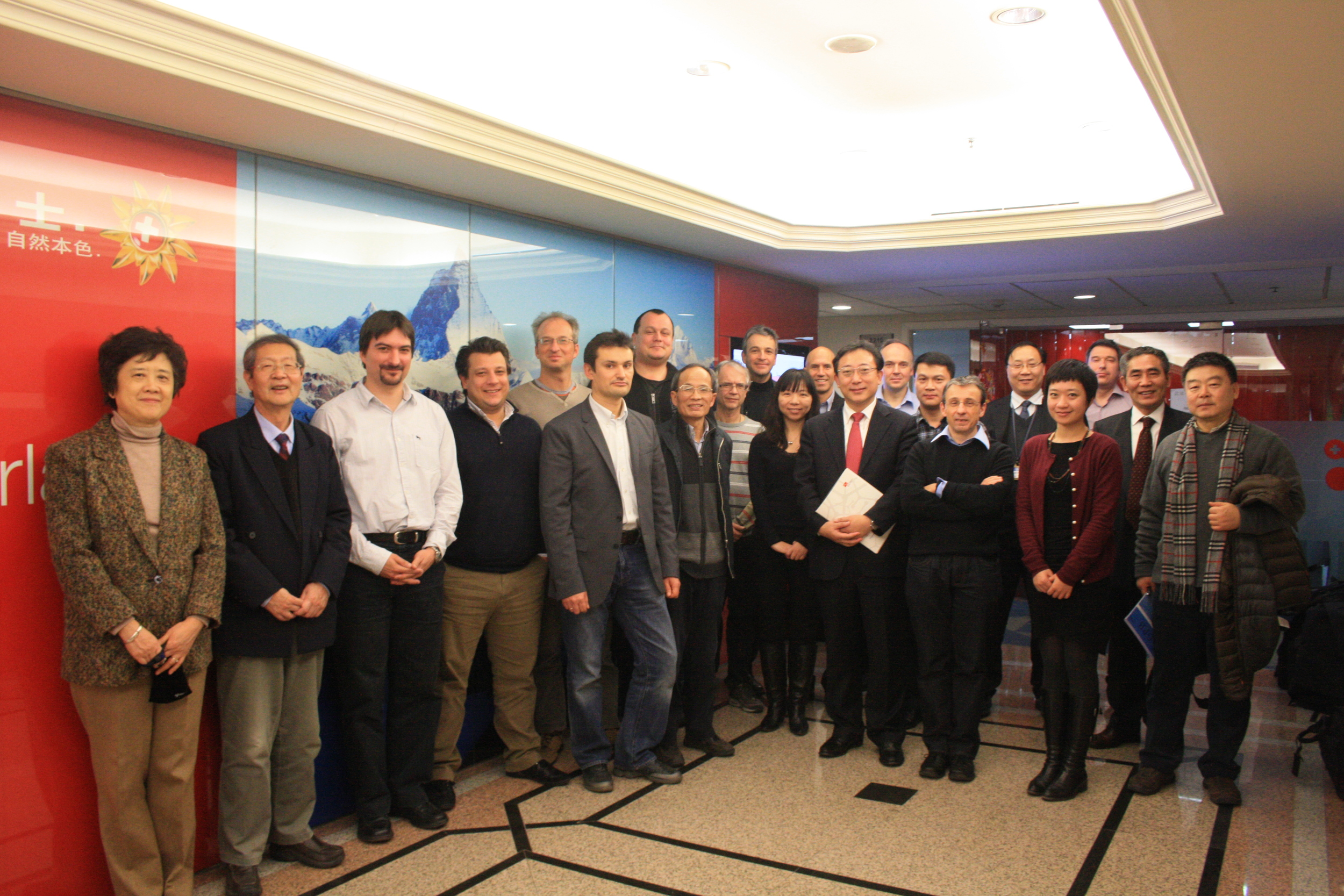 The SIB Delegation is meeting Chinese peers at swissnex China in Shanghai