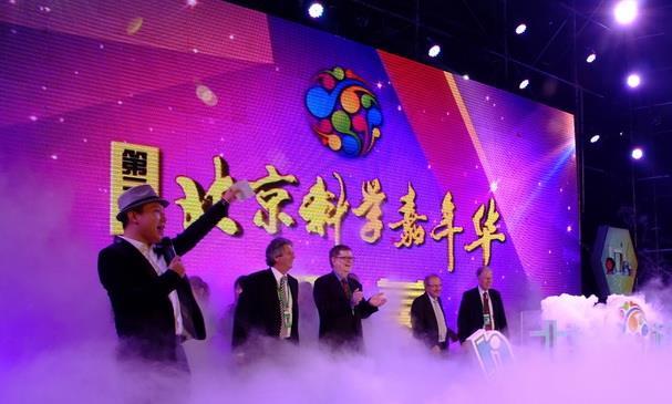 Source fromhttp://www.bast.net.cn/