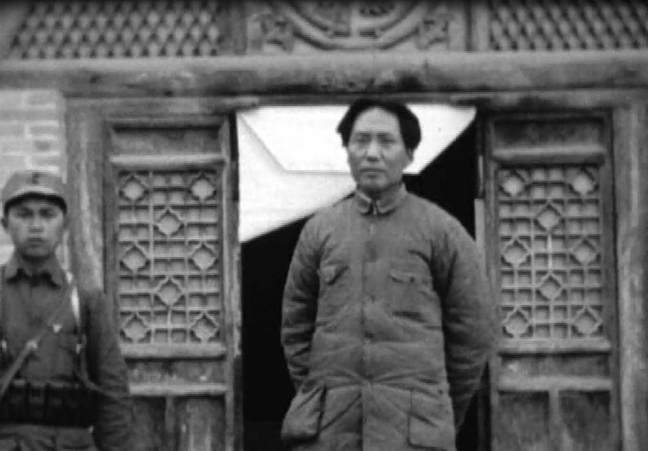 """Mao Zedong 1938 (video still """"Journey to Yan'an"""" by Walter Bosshard, © Archives of Contemporary History ETH Zurich)"""