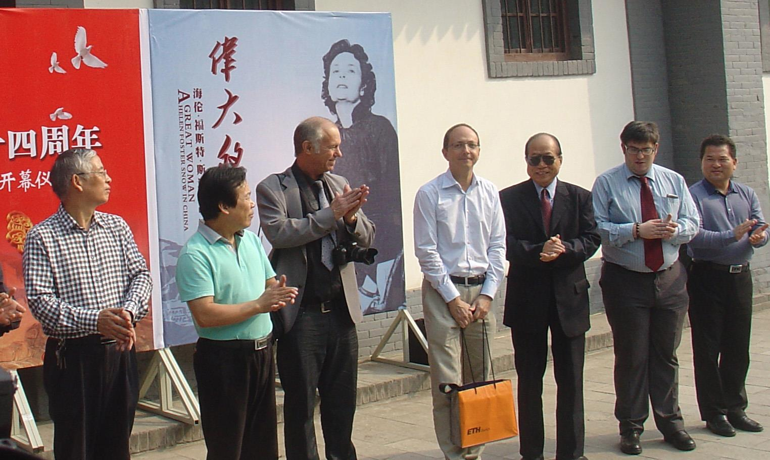 """Opening ceremony of the exhibition """"A Great Woman. Helen Foster Snow in China"""""""