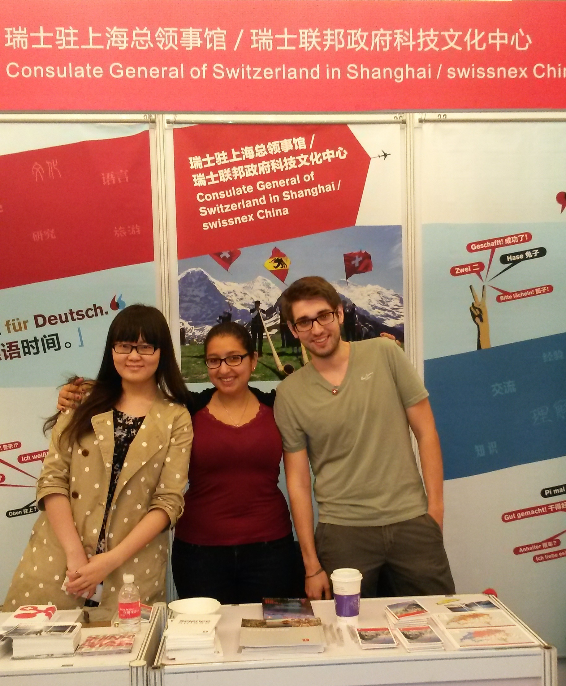 Wenling Yao (left) and the author (middle)