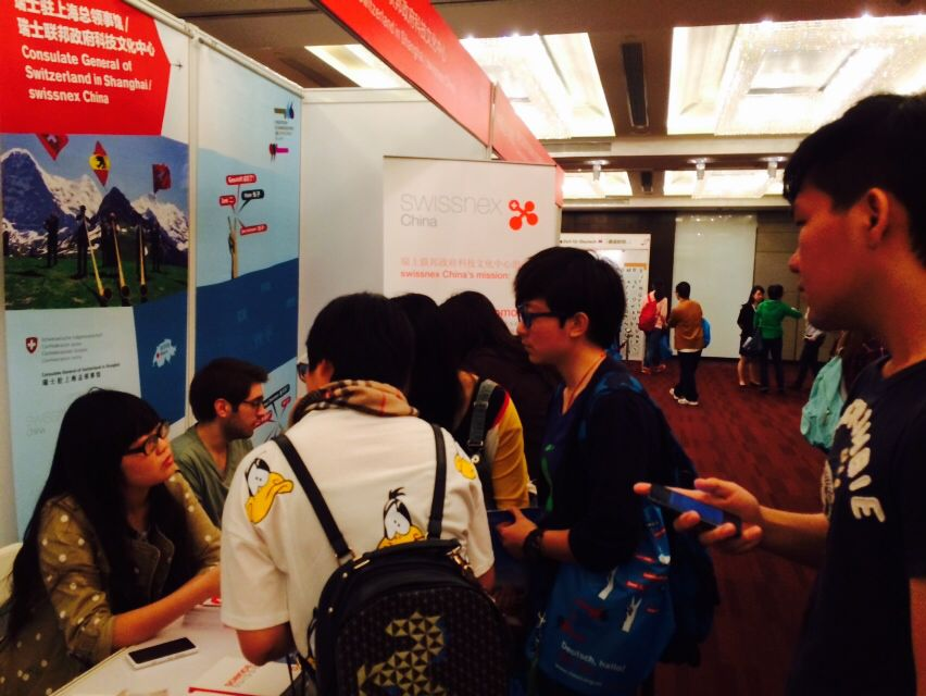 The Swiss booth is popular!