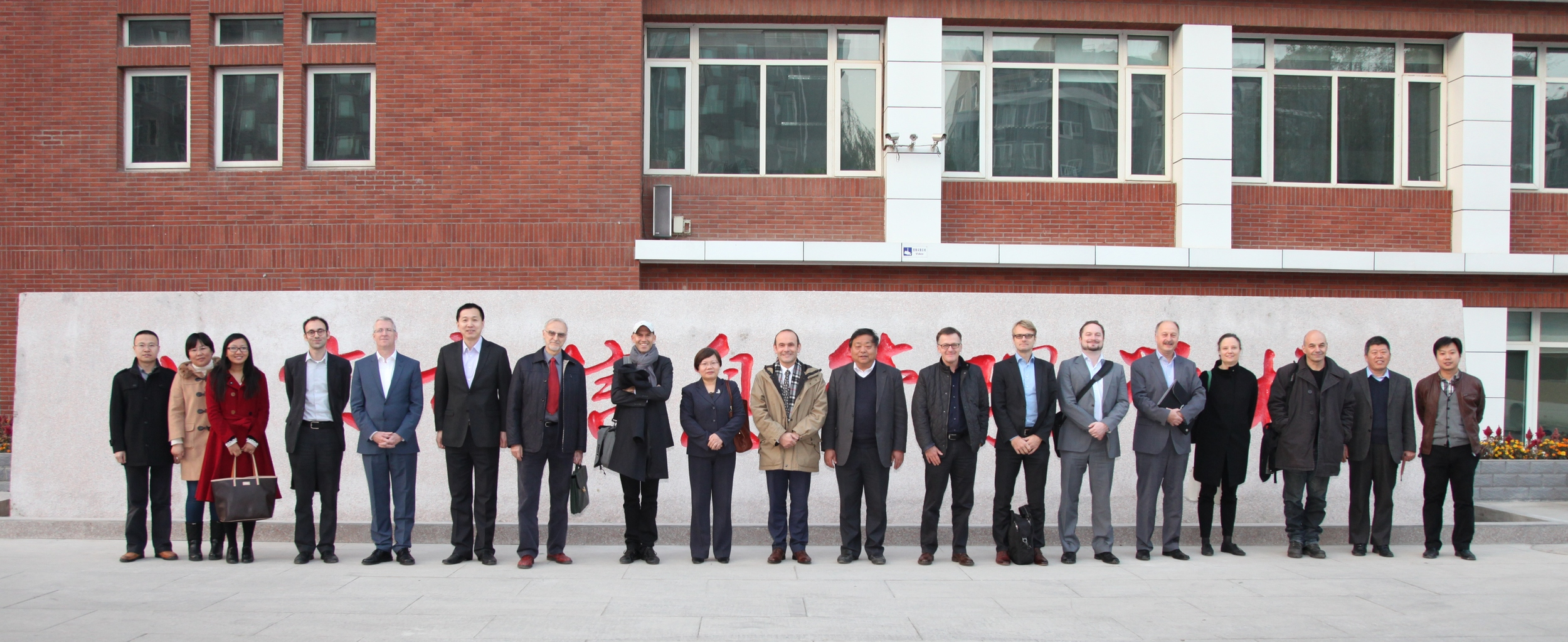 The delegation with officials from Beijing Information Management School