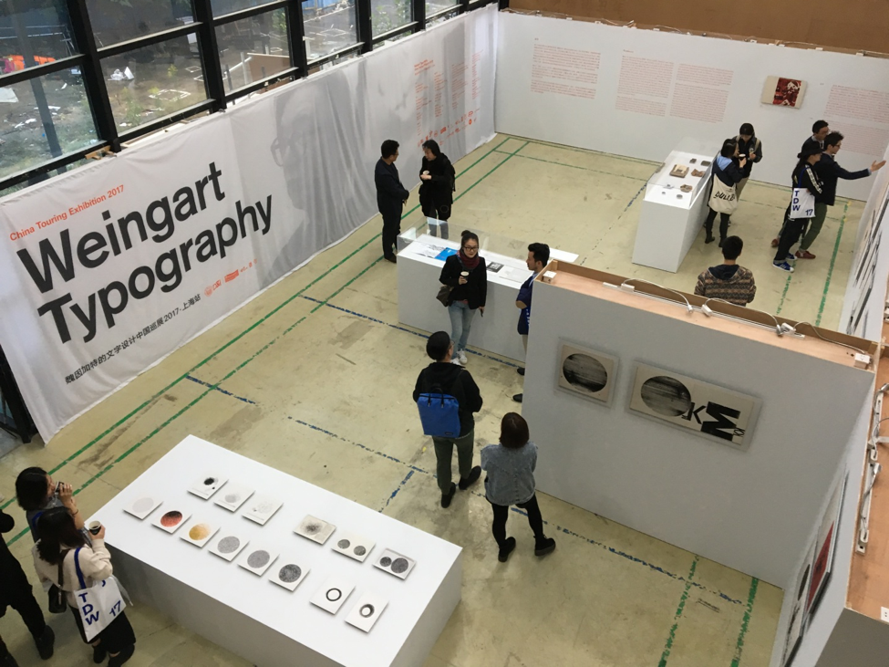 The Weingart Typography Exhibition at Design and Innovation Collage, Tongji University
