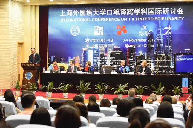 Dr. Feng Jiang, Chairman of the University Board, SISU