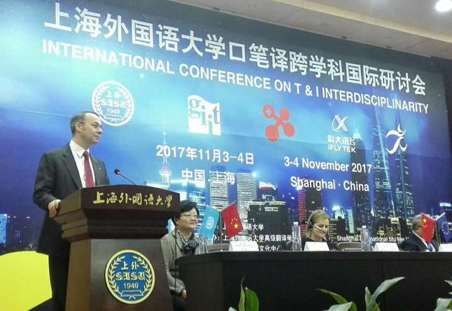 Dr. Felix Moesner, CEO, swissnex China