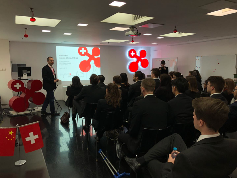 Felix Moesner, CEO of swissnex China, welcomed the students and introduced swissnex and its mission and activities in China.