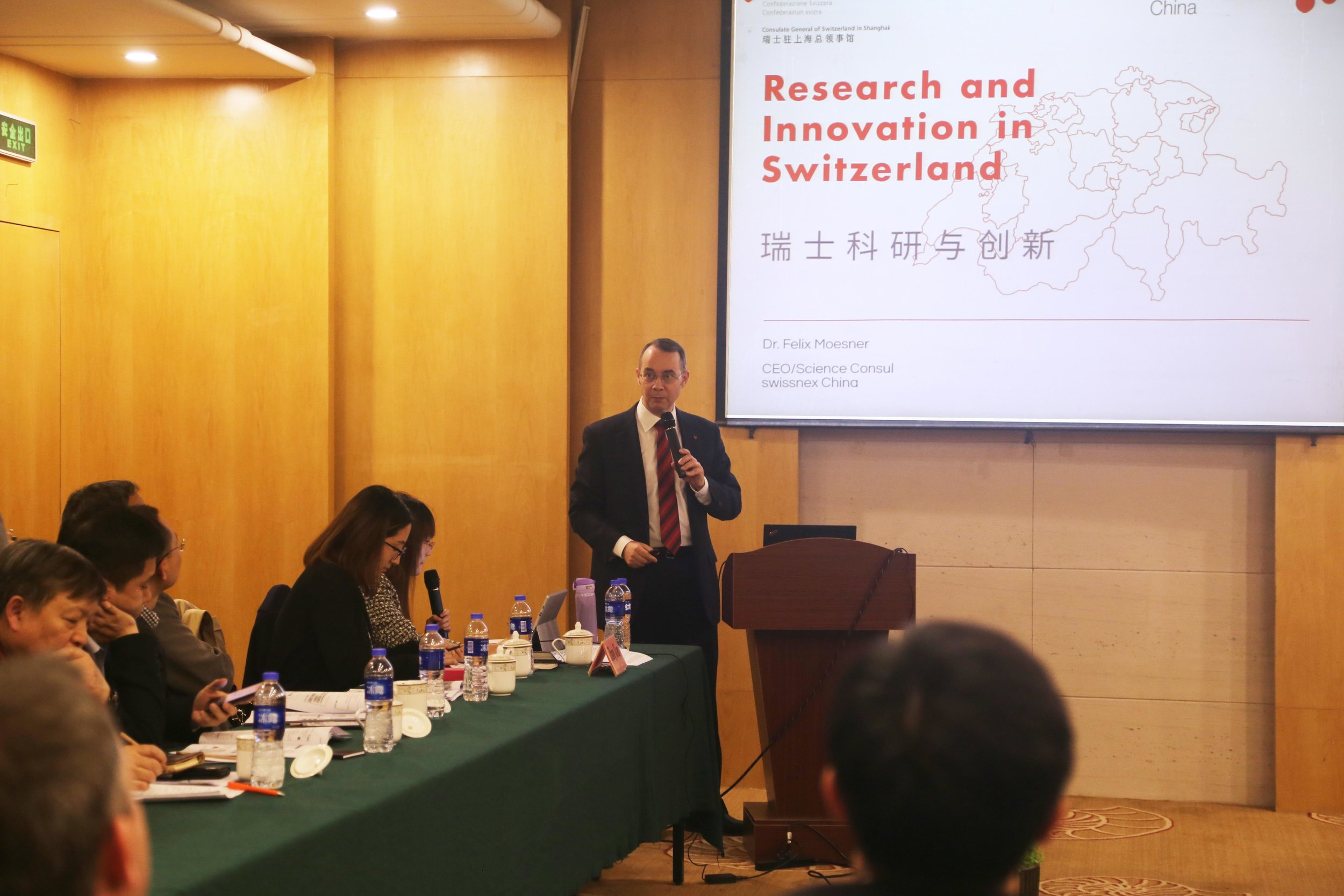 Our CEO Dr. Felix Moesner presenting Swiss innovation during the seminar.