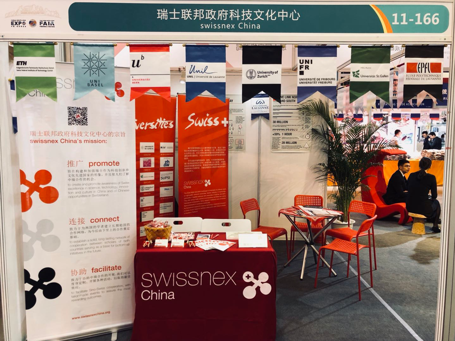 The swissnex China booth at the 5th China-South Asia Exposition in Kunming.
