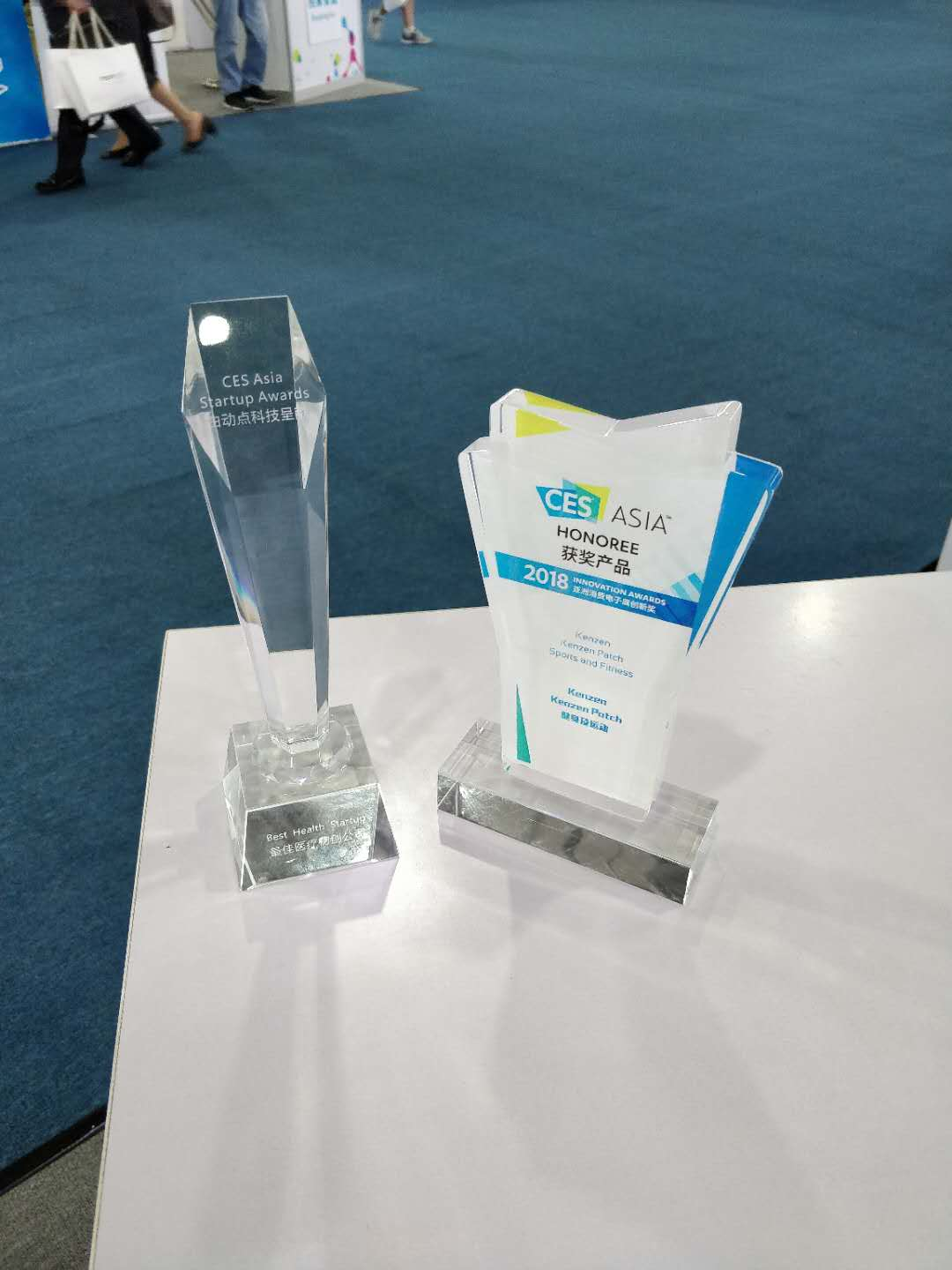 Kenzen: Best Health Startup and Innovation Awards Honoree (Sports & Fitness Category).