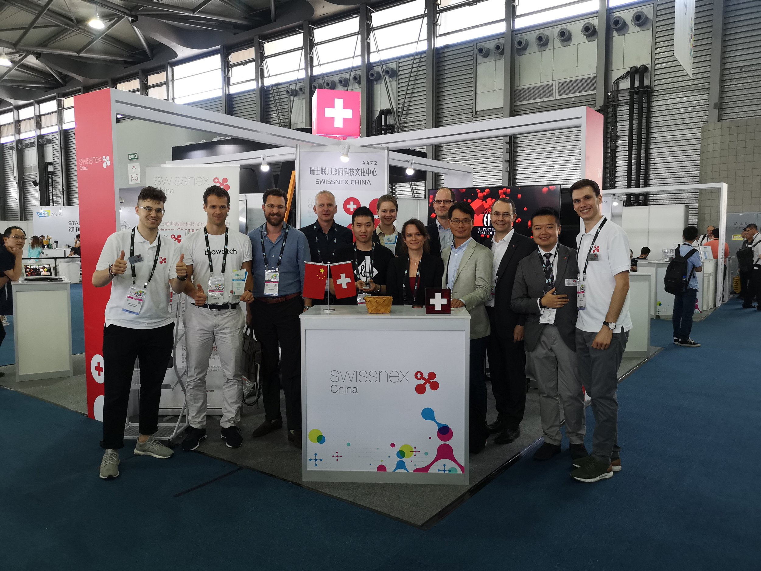 Meet the incredible team behind the Swiss Startups Pavilion at CES Asia 2018.