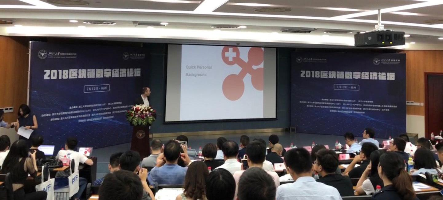 "swissnex China CEO Dr. Felix Moesner was warmly received at the ""Blockchain and Digital Economy"" summit at Zhejiang University."