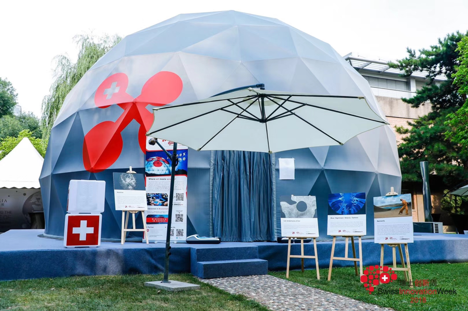 The swissnex Dome held its premiere night on July 2 during the Swiss Innovation Week's welcoming cocktail event. Both the Ambassador of Switzerland as well as the Ambassador of Peru enjoyed the 360° cinematic spectacle away from the summer heat of Beijing.