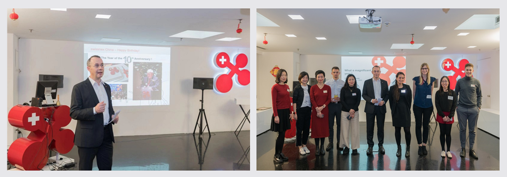 Welcome words by Dr. Felix Moesner and the swissnex China team.