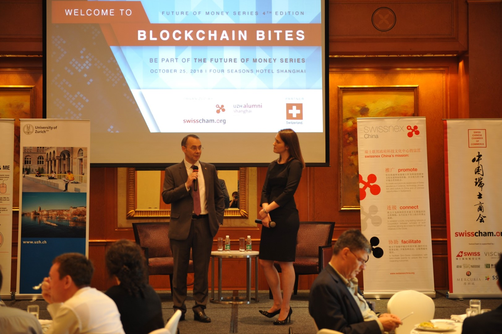 Welcoming words by swissnex CEO Felix Moesner and SwissCham Vice President Gianna Abegg