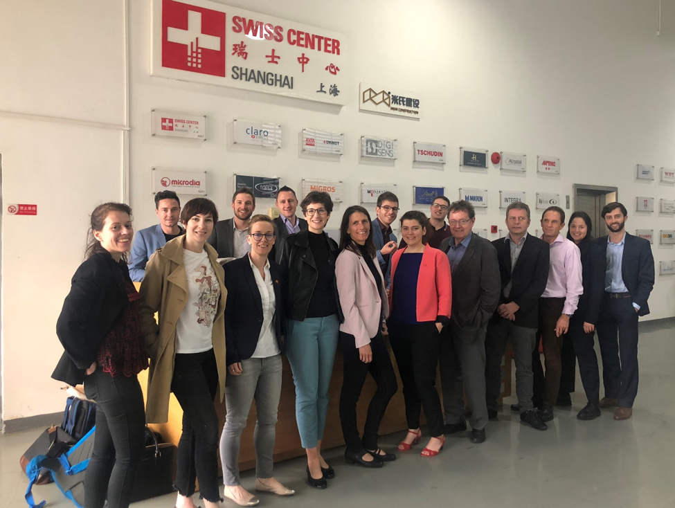 EMBA delegation of School of Management Fribourg at the Swiss Center.