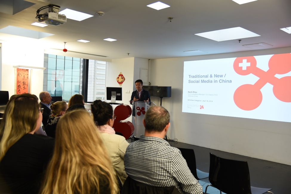 Presentation by Danli Zhou, Co-Deputy CEO and Communication Manager at swissnex China