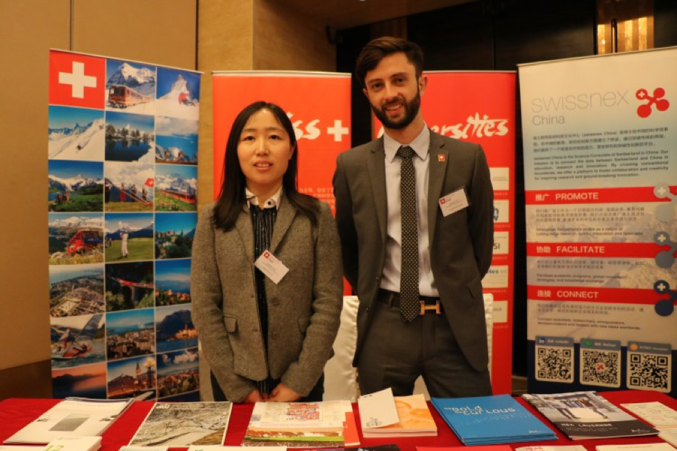 Libing Gu, Project Leader for Academic Relations and Gabriel Bishop, Junior Project Manager for Academic Relations representing the Swiss Public Institutions of Higher Education at the Swiss Education Fair 2019 in Shanghai.