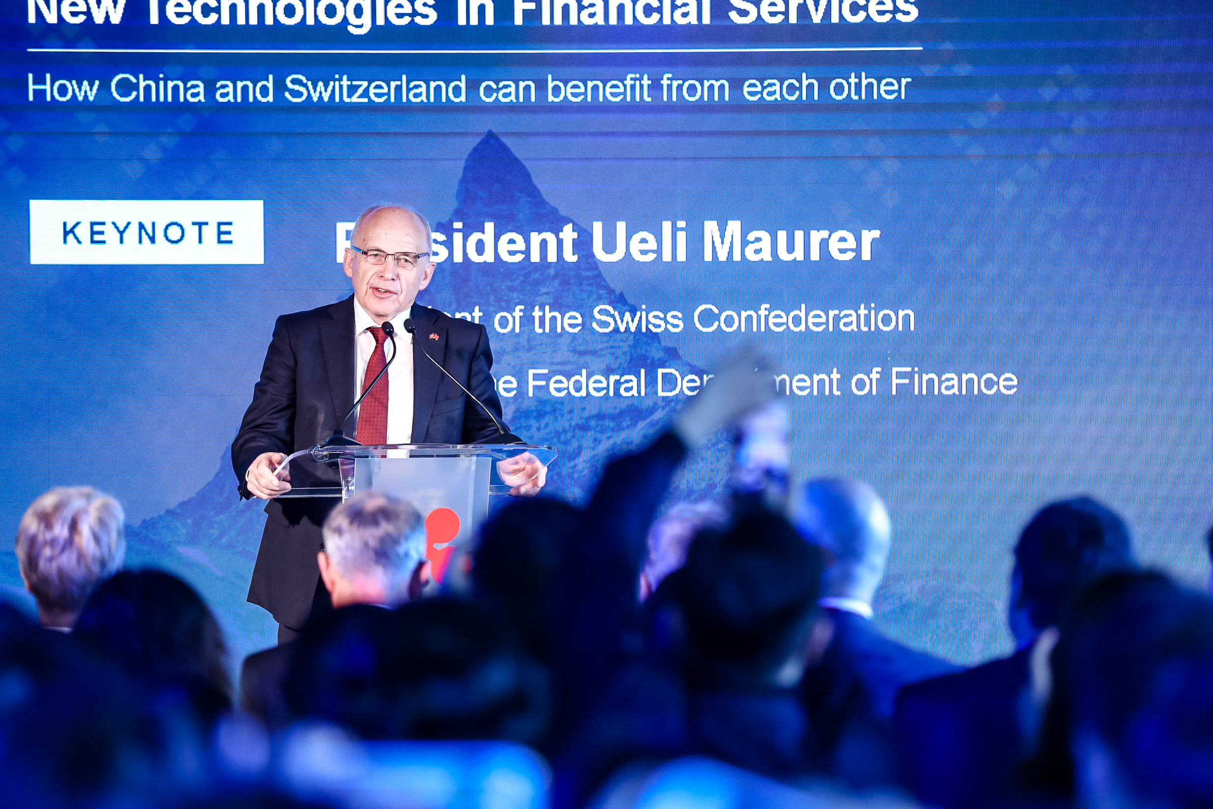 Mr Ueli Maurer, President of the Swiss Confederation delivers an opening keynote speech, calling for the Sino-Swiss collaboration and mutual benefit in fintech.