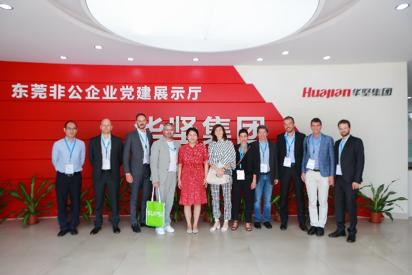 SUPSI EMBA delegation visited Huajian Shoes Manufacturing.