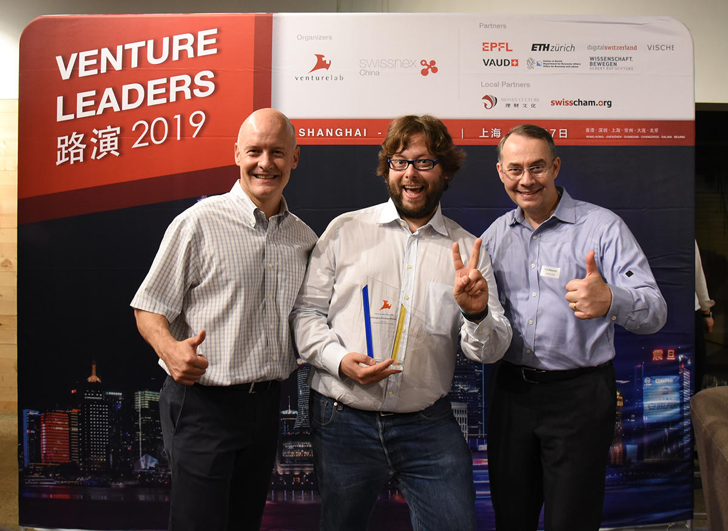 Maurizio Migliore, Toucheless Automation posing with Jordi Montserrat and Felix Moesner after receiving the Venture Leaders Shanghai Pitching trophy