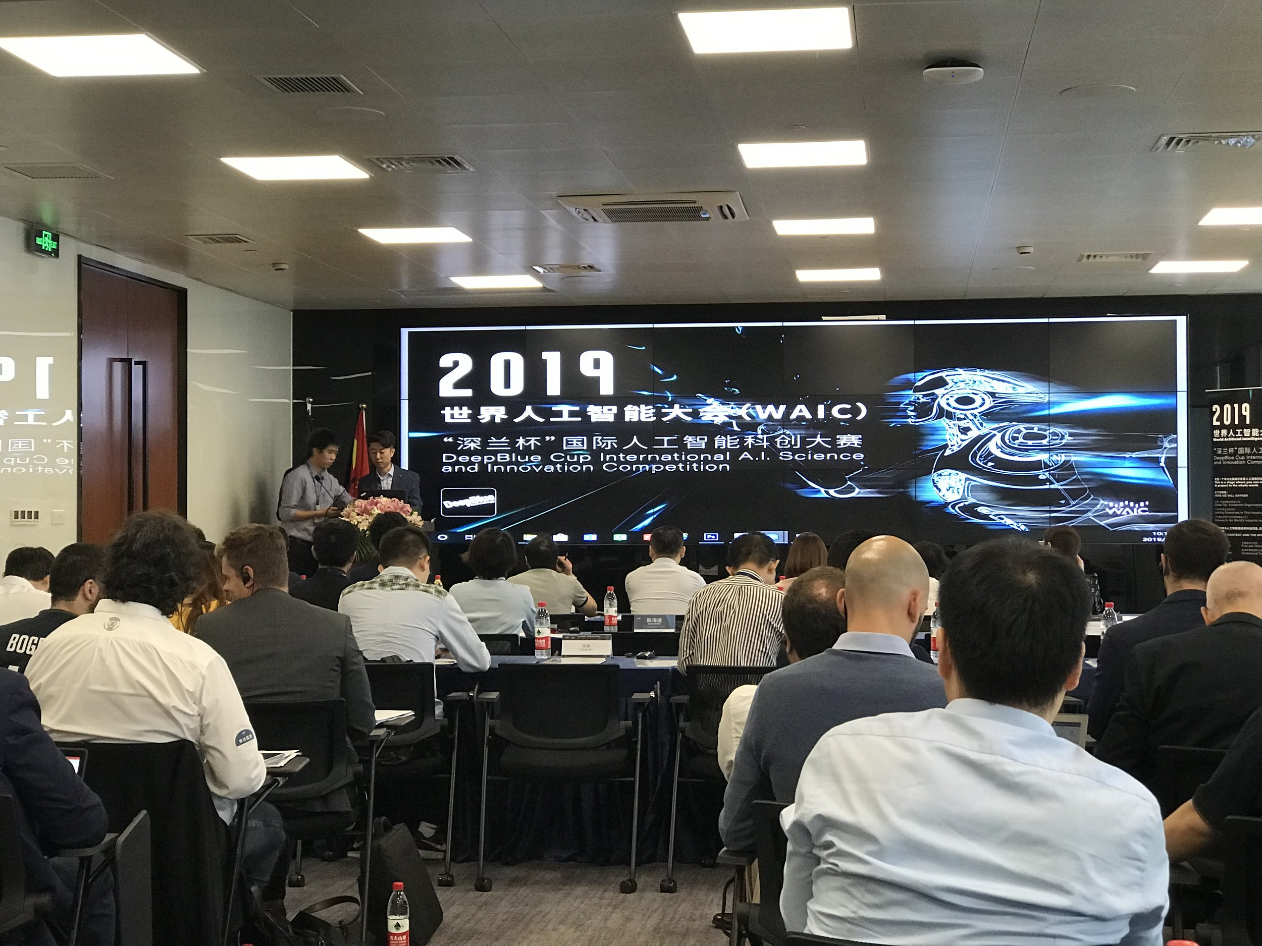 The DeepBlue Cup International AI Science and Innovation Competition was part of World Artificial Intelligence Conference (WAIF) 2019, taking place Aug 29 - 31 in Shanghai.