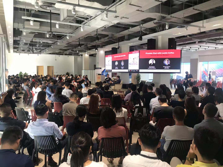Fireside talk with the CFO of Luckin Coffee Reinout Schakel at China Startup Ecosystem Summit