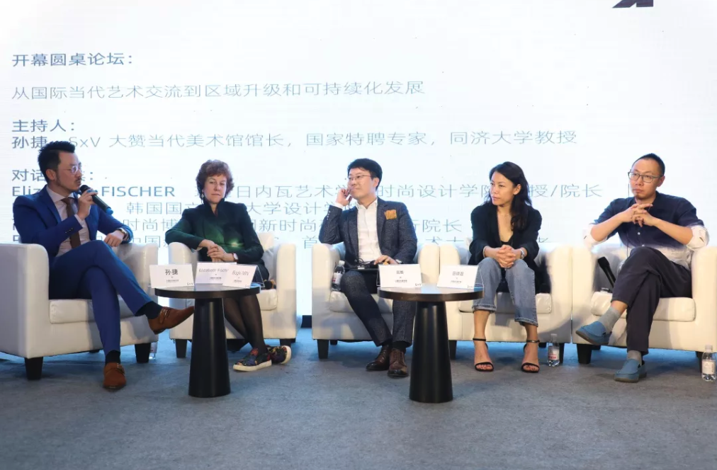 From left to right: Prof. Sun, Prof. Fischer, Prof. Min, Ms. Huan, Mr. Tian