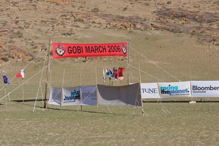 Gobi2006-startline.JPG