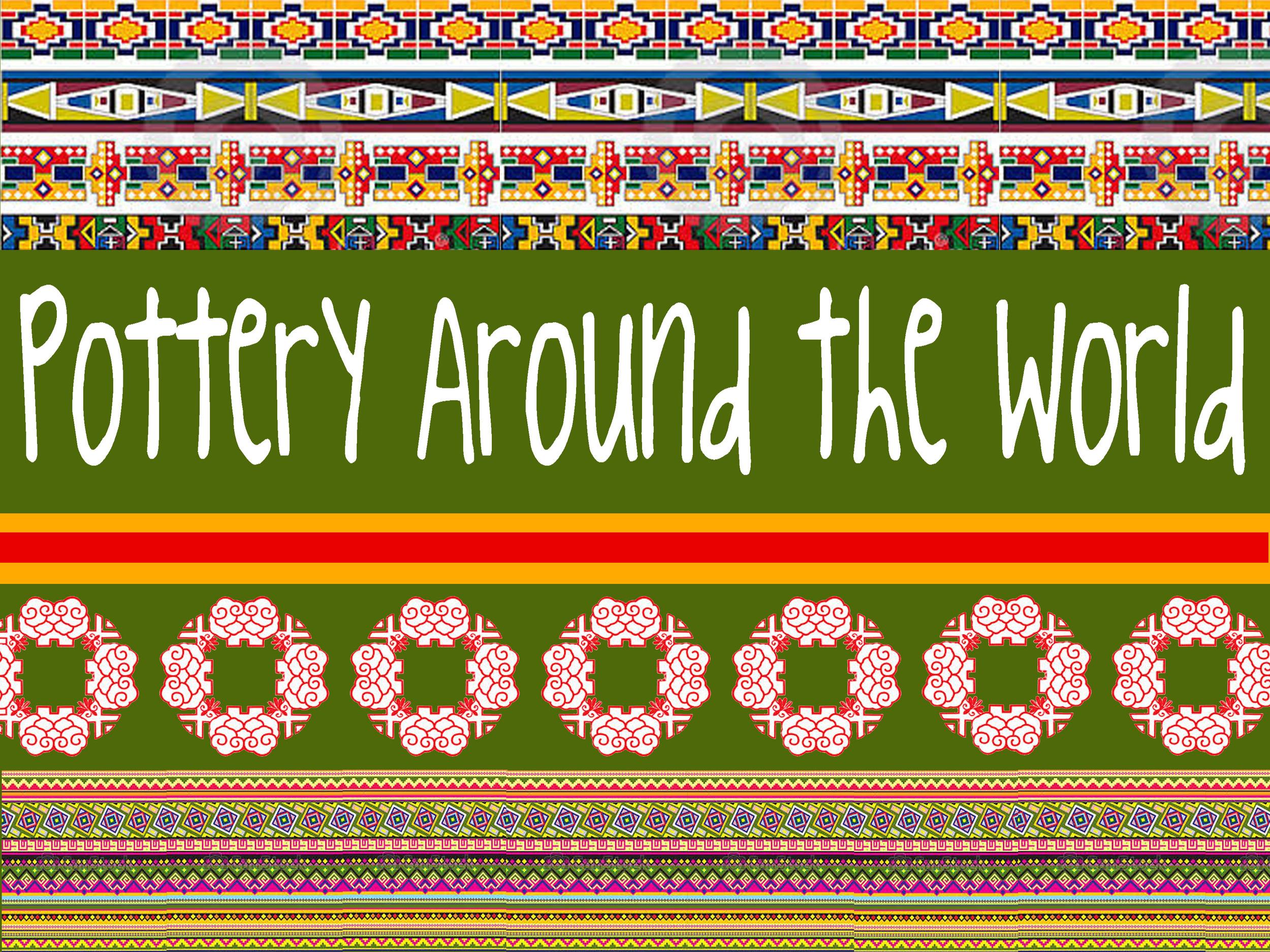 PotteryAroundtheWorldLogo - Copy.jpg