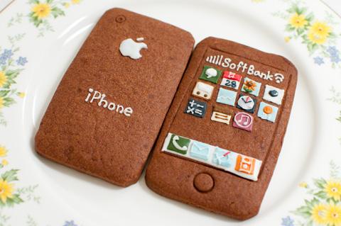edible-iPhone-wc.jpg