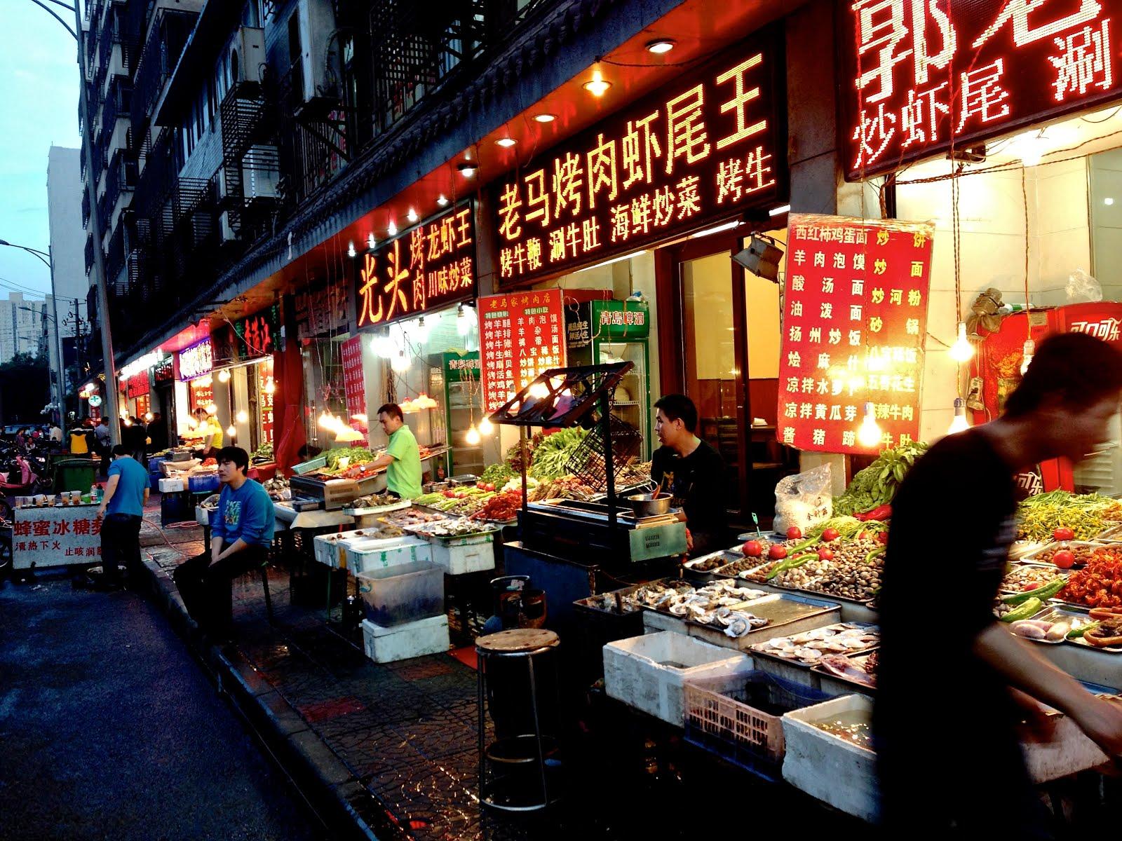 Xi'an Night Market (via    Will Julian  )