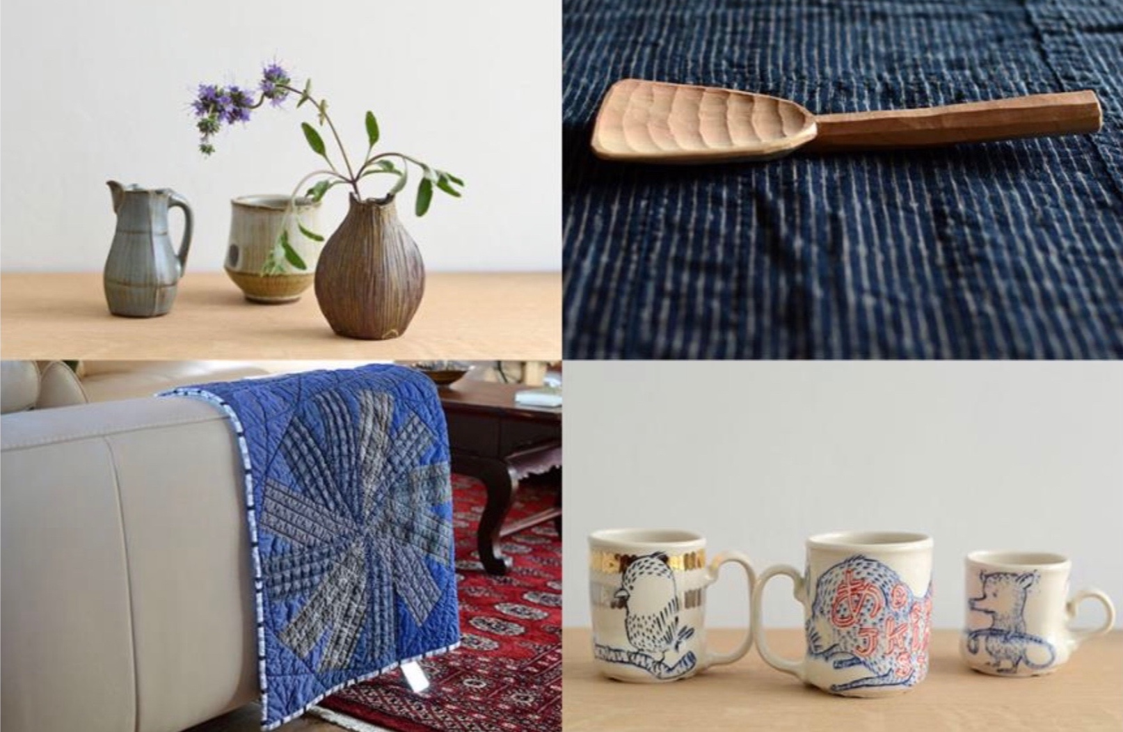 Top Left: Steven Rolf (ceramics); Top Right: Jarrod Dahl (woodwork) Lower Left: Sarah Nishiura (quilt); Lower Right: Ayumi Horie (ceramics)