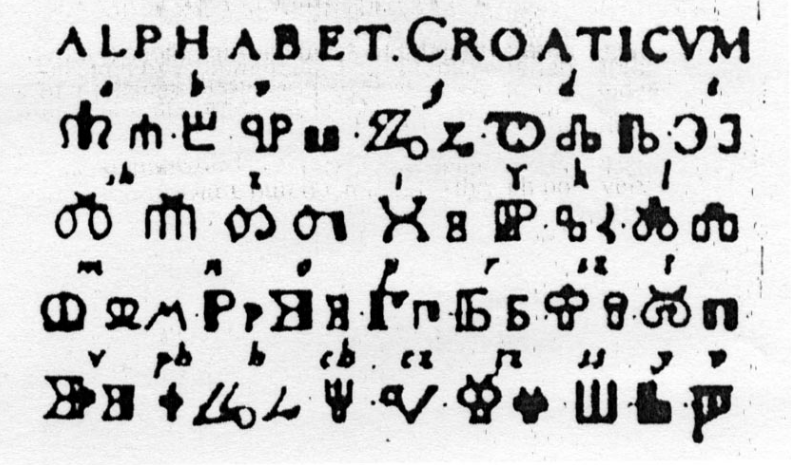 Part of a title page and the section on Croatian alphabet in a multi-lingual text called  Daniels Copy-Book
