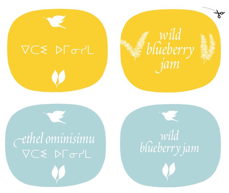 jam labels.png