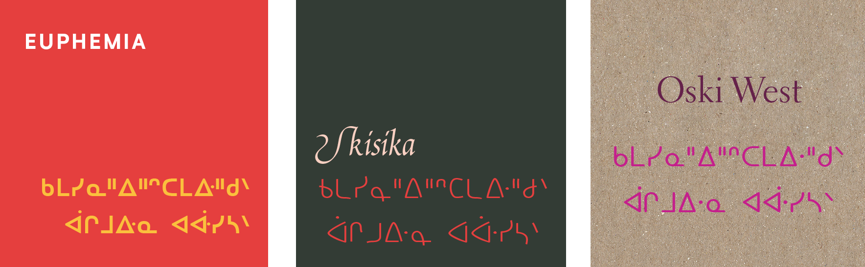 Fonts which support Western syllabics