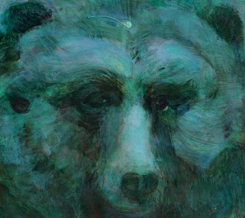Moon Bear,  painting by Don Hazeltine. Copyright 2000.
