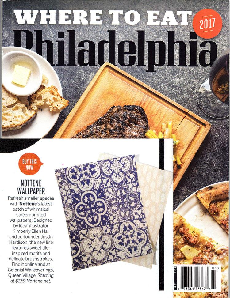 Philadelphia Magazine - January 2017 - Wallpaper