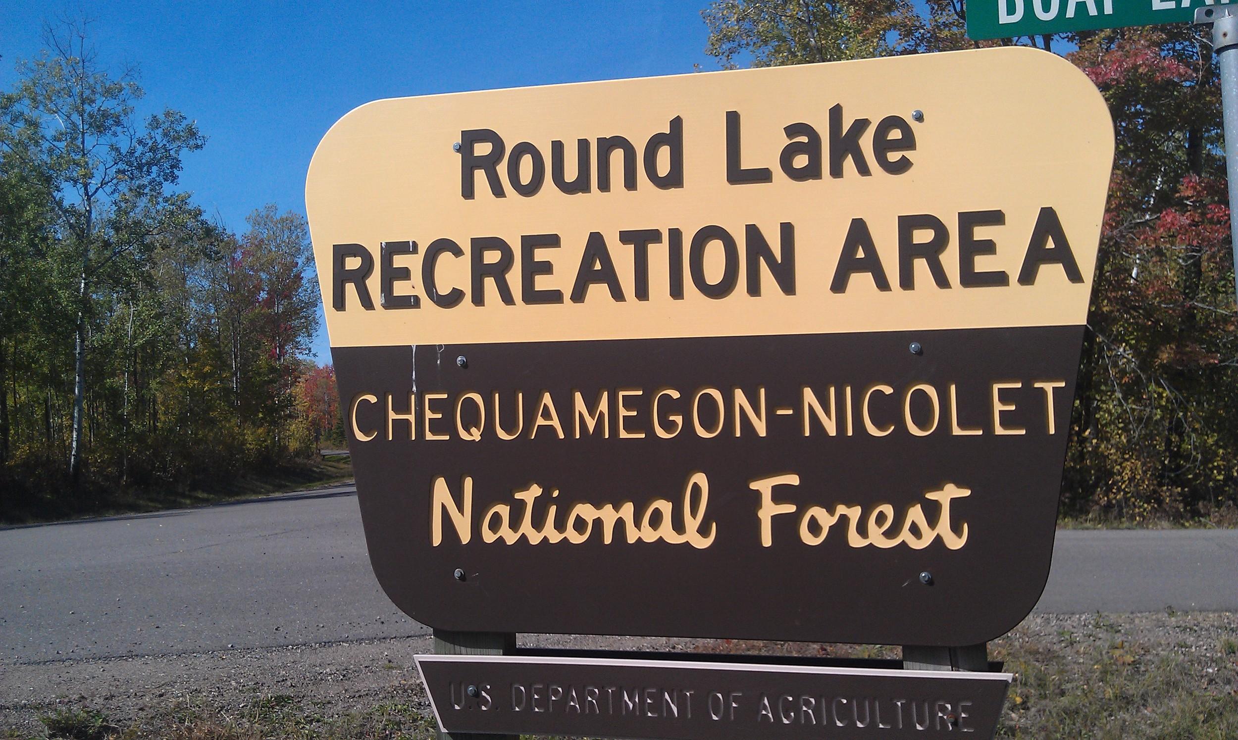 round lake rec 2.jpg
