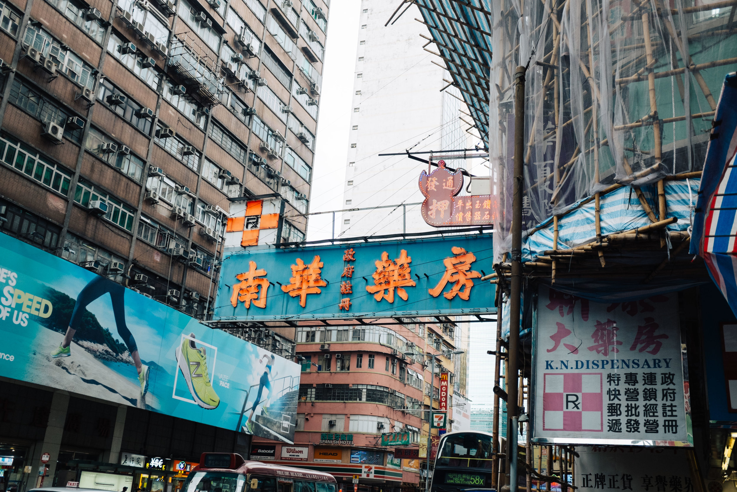 HongKong_DSCF4316.jpg