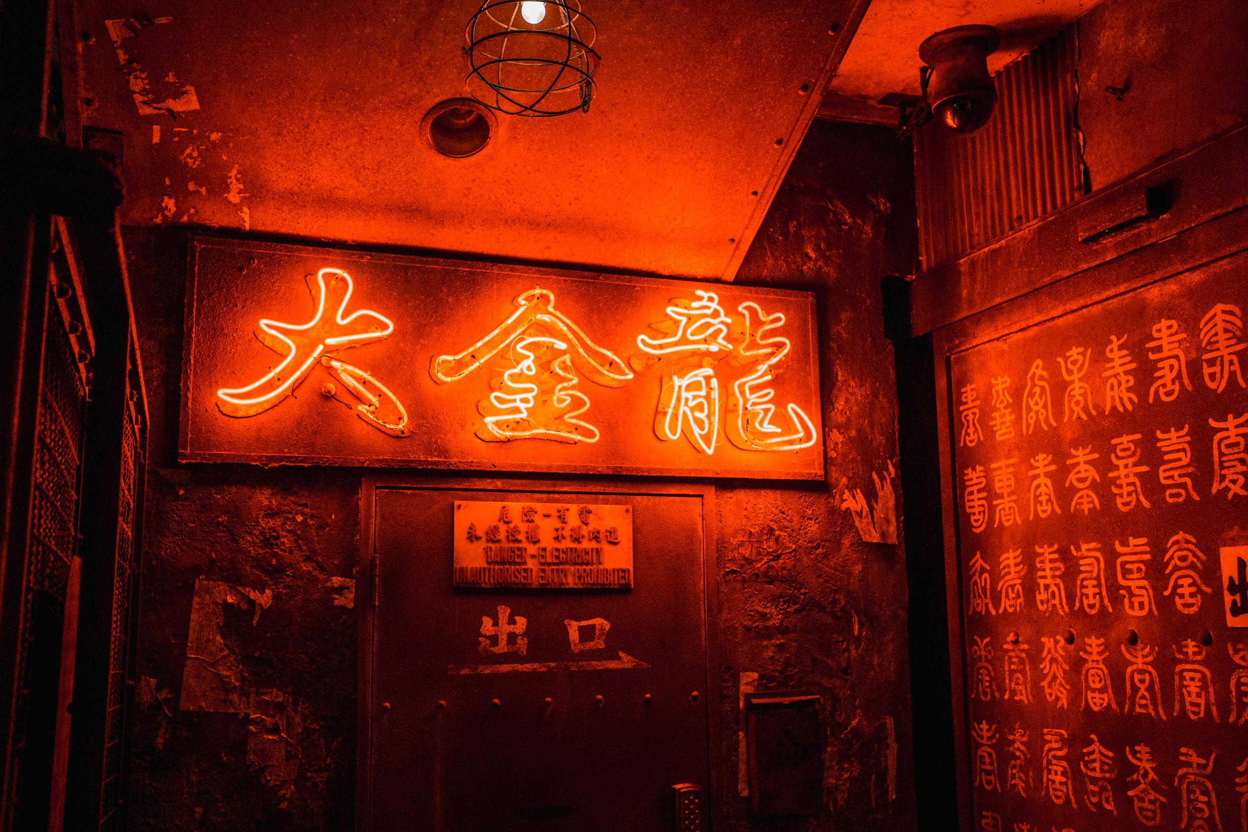 TokyoJapan_2018_AdamDillon_DSCF9300.jpg
