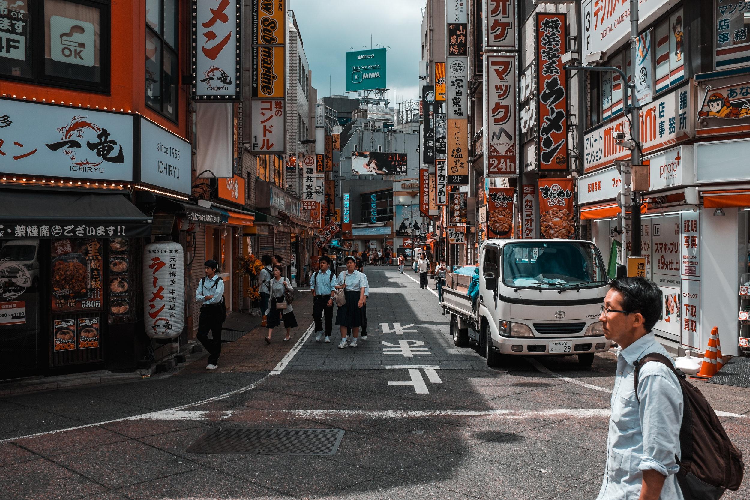 TokyoJapan_2018_AdamDillon_DSCF9095.jpg